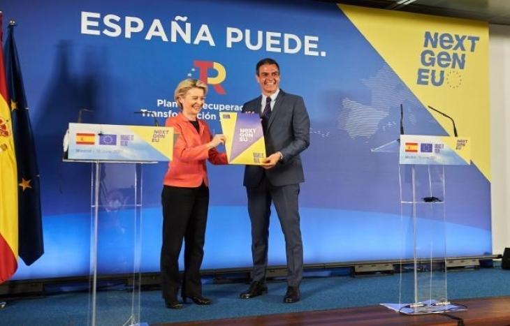 Преглед на Плана за възстановяване и устойчивост на Испания